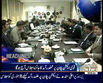 waqtnews Headlines 09:00 AM 07 January 2015