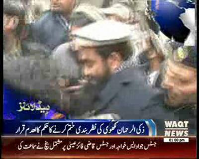 waqtnews Headlines 01:00 PM 07 January 2015