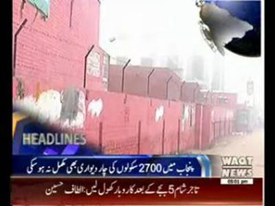 Waqtnews Headlines 05:00 PM 11 January 2015