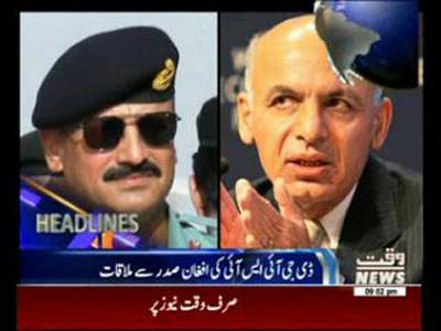 Waqtnews Headlines 09:00 PM 11 January 2015