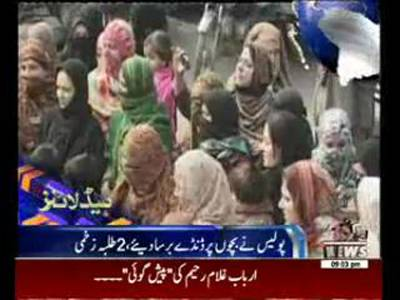 Waqtnews Headlines 09:00 PM 22 January 2015