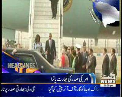 Waqtnews Headlines 01:00 PM 25 January 2015