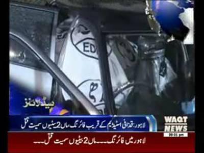 Waqtnews Headlines 09:00 PM 04 February 2015