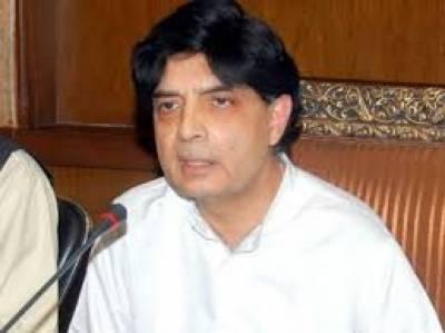 وفاقی وزیر داخلہ چودھری نثار علی خان کہتے ہیں کہ سانحہ شکار پور کے خودکش بمبار کی صرف انگلی ملی ہے