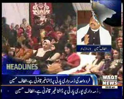Waqtnews Headlines 09:00 AM 08 February 2015