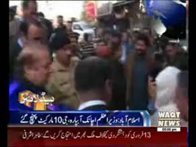 Waqtnews Headlines 05:00 PM 08 February 2015