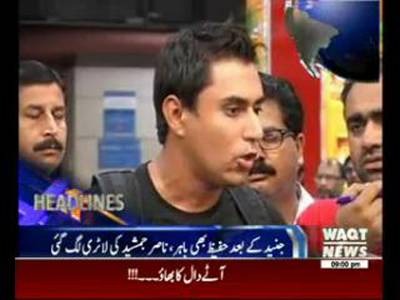 Waqtnews Headlines 09:00 PM 08 February 2015