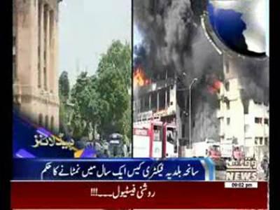 Waqtnews Headlines 09:00 PM 10 February 2015