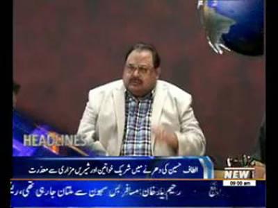 Waqtnews Headlines 09:00 AM 11 February 2015