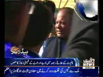 Waqtnews Headlines 05:00 PM 11 February 2015