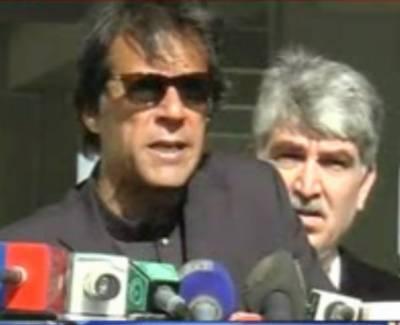 تحریک انصاف عمران خان نے کہا ہے کہ خواتین سے متعلق بیان پر الطاف حسین نے معافی مانگ لی