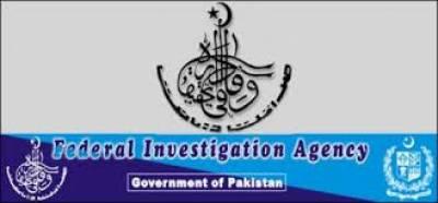 گوجرانوالہ میں ایف آئی اے نےکارروائی کےدوران چار اشتہاریوں کو گرفتار کرکے جعلی پاسپورٹ اور دیگردستاویزات برآمد کرلیں