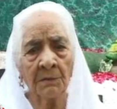 جنرل راحیل شریف کی والدہ کی نماز جنازہ ادا کردی گئی