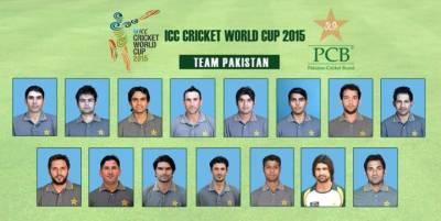 پاک بھارت ٹاکرے سے قبل انکشاف ، پاکستانی ٹیم بہترین فیلڈنگ کے لحاظ سے تیسرے نمبر پر
