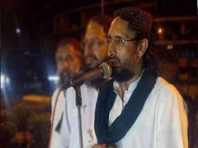 نامعلوم افراد کی فائرنگ سے اہلسنت والجماعت کے ترجمان مولانا مظہر صدیقی ساتھی سمیت جاں بحق
