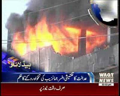 Waqtnews Headlines 03:00 PM 21 February 2015