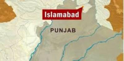 خاتون نے فائرنگ کرکے شوہر اور تین بیٹیوں کو قتل کرکے خودکشی کرلی