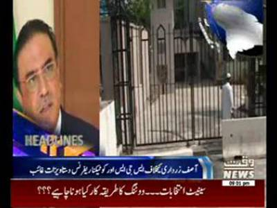 Waqtnews Headlines 09:00 PM 25 February 2015