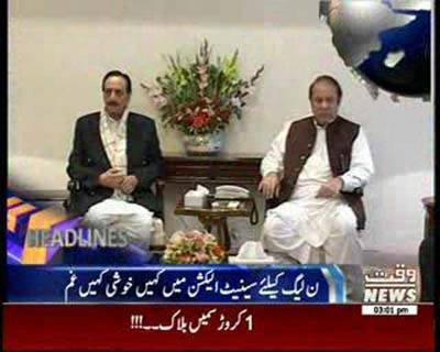 Waqtnews Headlines 03:00 PM 26 February 2015