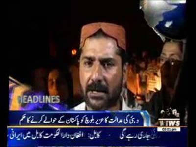 Waqtnews Headlines 05:00 PM 26 February 2015