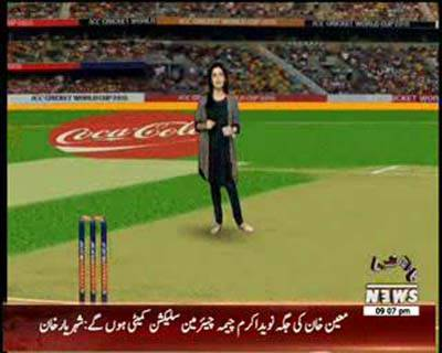 Sports Segment ICC Cricket World Cup 24 February 2015