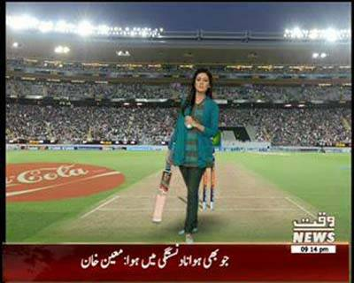 Sports Segment ICC Cricket World Cup 25 February 2015