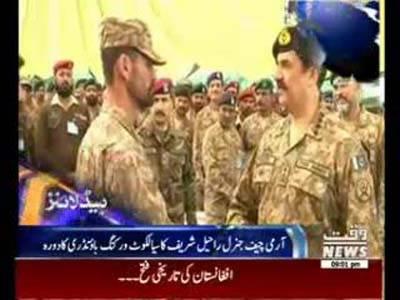 Waqtnews Headlines 09:00 PM 26 February 2015