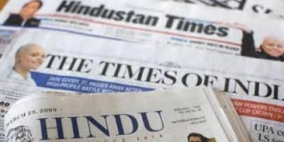 بھارتی اخبار کادعویٰ، کہ اس کے 74 دفاعی اہلکار لاپتہ ہیں