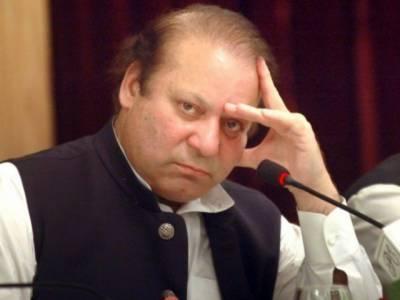 کراچی آپریشن اب اپنے منطقی انجام تک پہنچ کر رہے گا: وزیراعظم