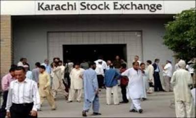 کراچی اسٹاک ایکس چینج میں کاروبار کے چوتھے روز بھی مندی رہی