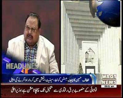 Waqtnews Headlines 09:00 AM 28 February 2015