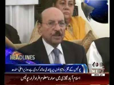 Waqtnews Headlines 05:00 PM 28 February 2015