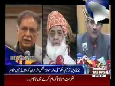 Waqtnews Headlines 09:00 PM 28 February 2015