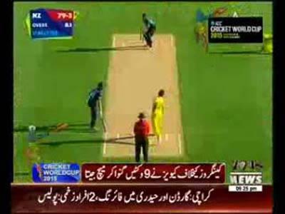 Sports Segment ICC Cricket World Cup 28 February 2015