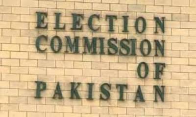 سینیٹ انتخابات کے لیے امیدواروں کی حتمی فہرست آج جاری کی جائےگی