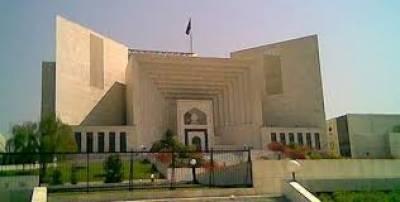 سندھ ہائی کورٹ میں سینیٹ کے انتخابات رکوانے سے متعلق درخواست کی سماعت ہوئی