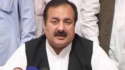 امتحان میں پرچے لیٹ ہونے کے ذمہ داروں کا تعین کرنے کے لیے کمیٹی تشکیل دے دی گئی : را نا مشہود احمد خان