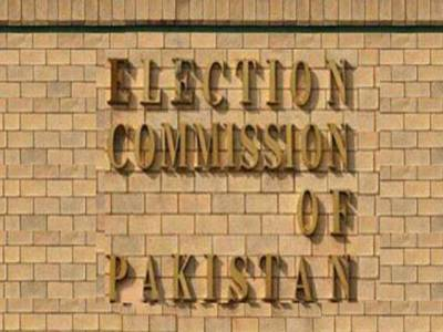 الیکشن کمیشن آف پاکستان نے سینٹ انتخابات میں حصہ لینے والے امیدواروں کی حتمی فہرست جاری کر دی