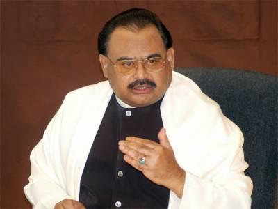 الطاف حسین کا کہنا ہے کہ ایم کیو ایم پاکستان میں بولی جانے والی تمام زبانوں کی جماعت ہے