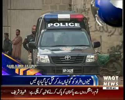 Waqtnews Headlines 09:00 AM 03 March 2015