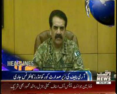 Waqtnews Headlines 01:00 PM 03 March 2015