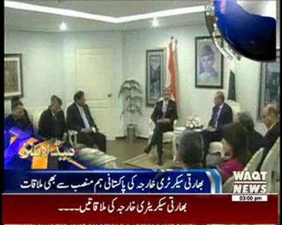 Waqtnews Headlines 03:00 PM 03 March 2015