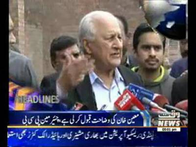 Waqtnews Headlines 05:00 PM 03 March 2015