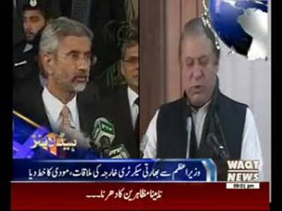 Waqtnews Headlines 09:00 PM 03 March 2015