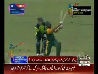 Sports Segment ICC Cricket World Cup 03 March 2015