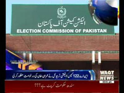 Waqtnews Headlines 03:00 PM 04 March 2015