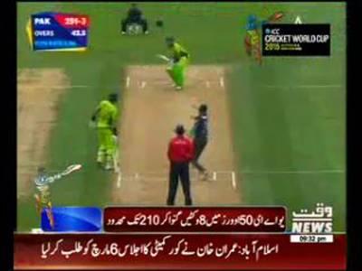 Sports Segment ICC Cricket World Cup 04 March 2015