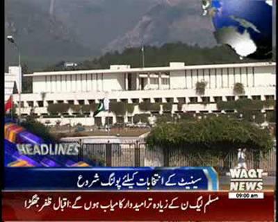 Waqtnews Headlines 09:00 AM 05 March 2015