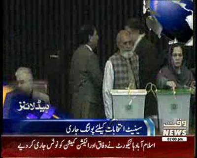 Waqtnews Headlines 01:00 PM 05 March 2015