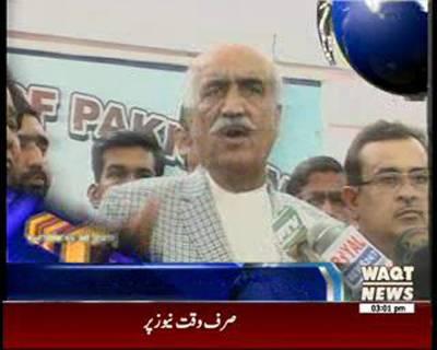 Waqtnews Headlines 03:00 PM 05 March 2015